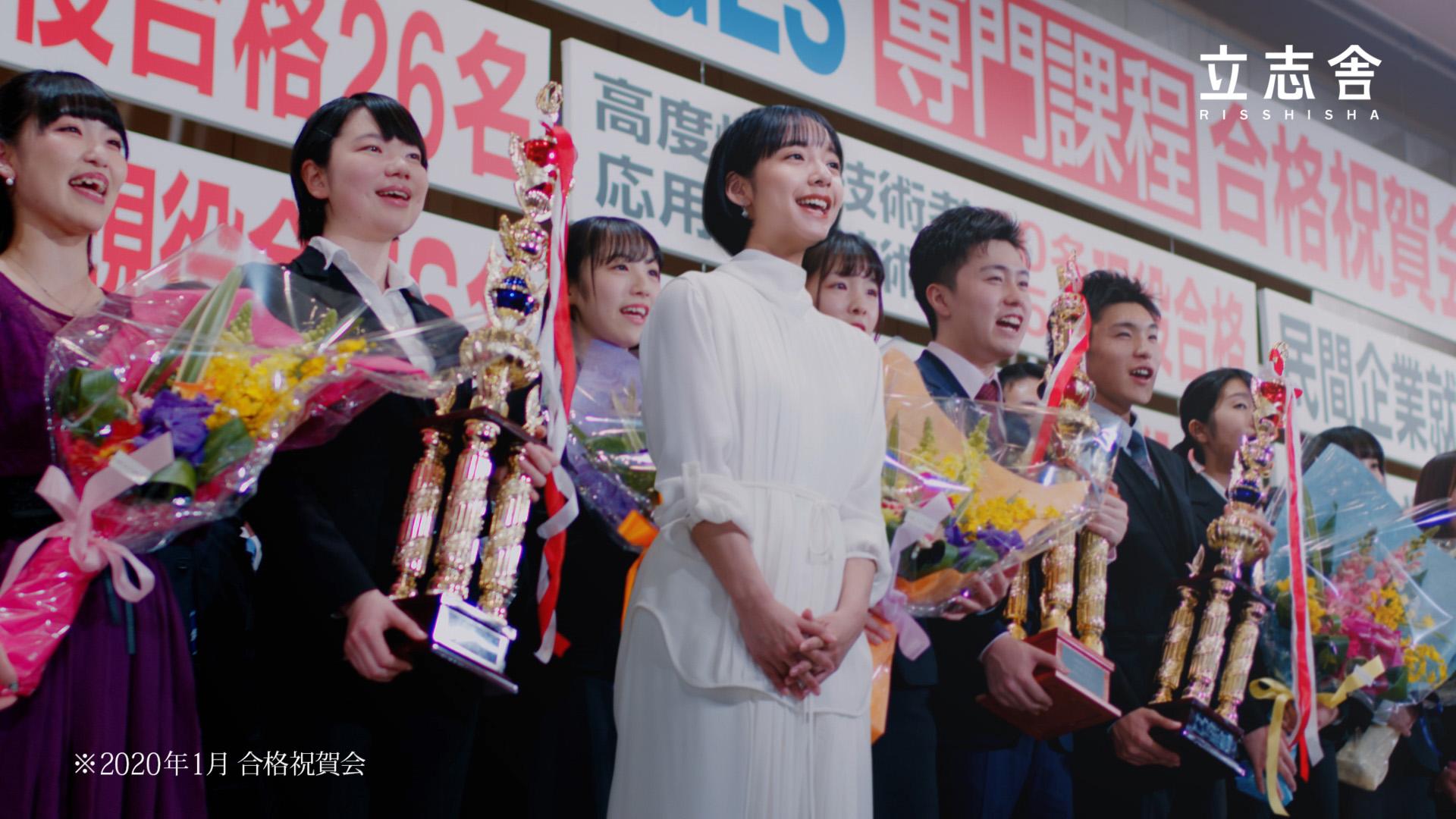 「夢は終わらない2021 東京法律公務員専門学校」篇